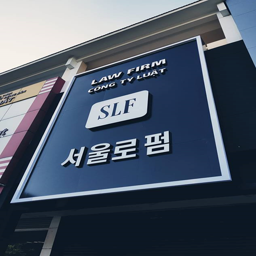 Hình ảnh SEOUL LAW FIRM COMPANY LIMITED