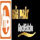 Logo Công ty CP Đầu tư và Kinh doanh Bất Động Sản Hải Phát