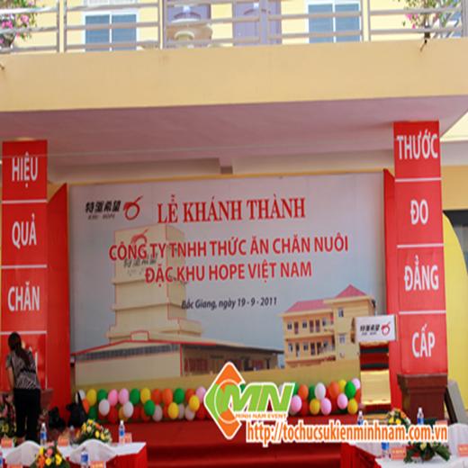 Hình ảnh Công ty TNHH Thức ăn chăn nuôi Đặc Khu HOPE Việt Nam