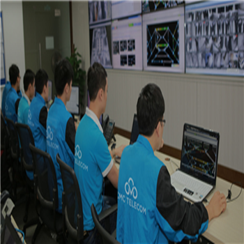 Hình ảnh Công ty Cổ phần Hạ tầng Viễn thông CMC (CMC Telecom)