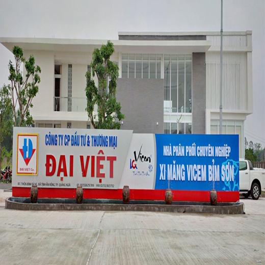 Hình ảnh Công Ty Cổ phần Đầu Tư & Thương Mại Đại Việt