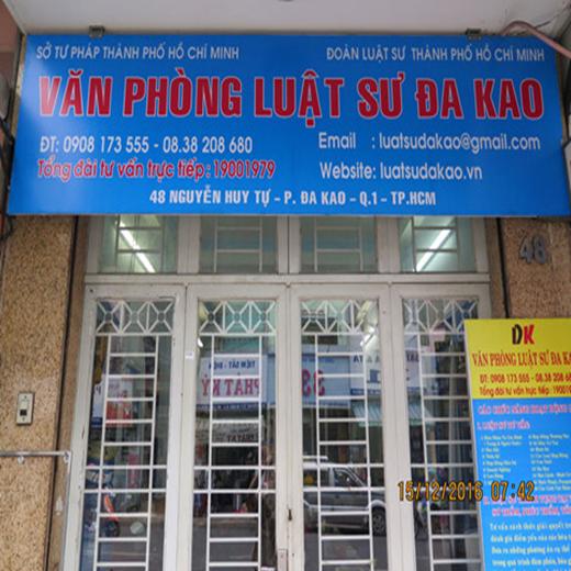Hình ảnh Văn phòng luật sư Đa Kao