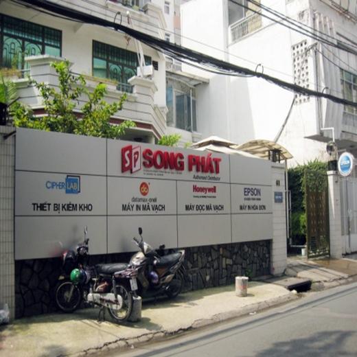 Hình ảnh Công ty TNHH Thẩm Định Giá Đấu Giá và Đào Tạo Song Phaa