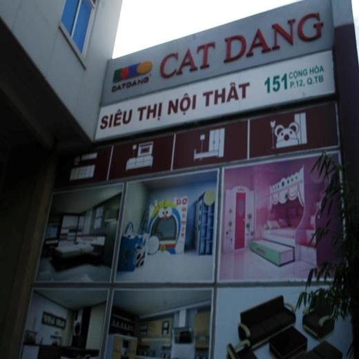 Hình ảnh Công ty TNHH Mỹ Nghệ Cát Đằng