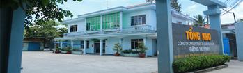 Hình ảnh Công ty CP Khai thác và Quản lý KCN Đặng Huỳnh