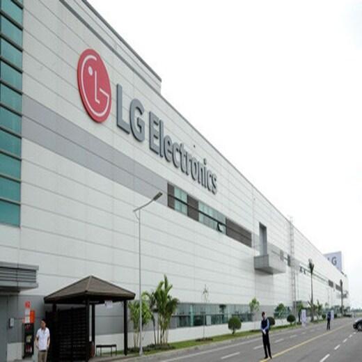 Hình ảnh Công ty TNHH LG Display Việt Nam Hải Phòng