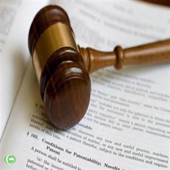 Hình ảnh Công ty Luật HNLAW & PARTNERS