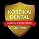 Logo Công Ty TNHH Nha Khoa KOSEIKAI (Koseikai Dental)