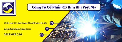 Hình ảnh Công Ty Cổ Phần Cơ Kim Khí Việt Mỹ