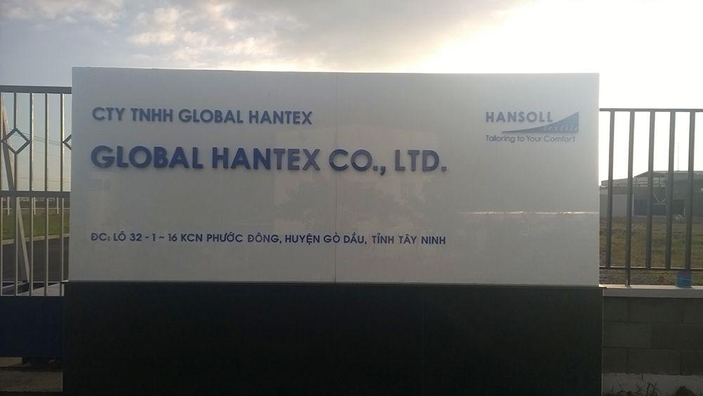 Logo Công Ty TNHH GLOBAL HANTEX