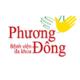 Logo Công ty TNHH Tổ Hợp Y Tế Phương Đông