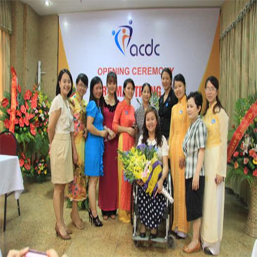 Hình ảnh Trung tâm Hành động vì sự phát triển cộng đồng (ACDC)