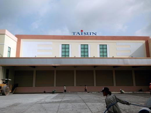 Hình ảnh CÔNG TY TNHH TAISUN VIỆT NAM