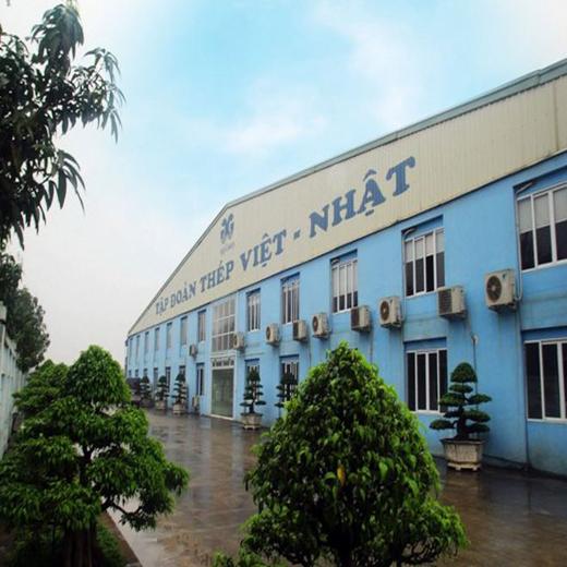 Hình ảnh Công ty Cổ phần  Luyện Thép Cao cấp Việt Nhật