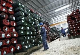 Hình ảnh Công ty Cổ phần Thép và Thương mại Hà Nội